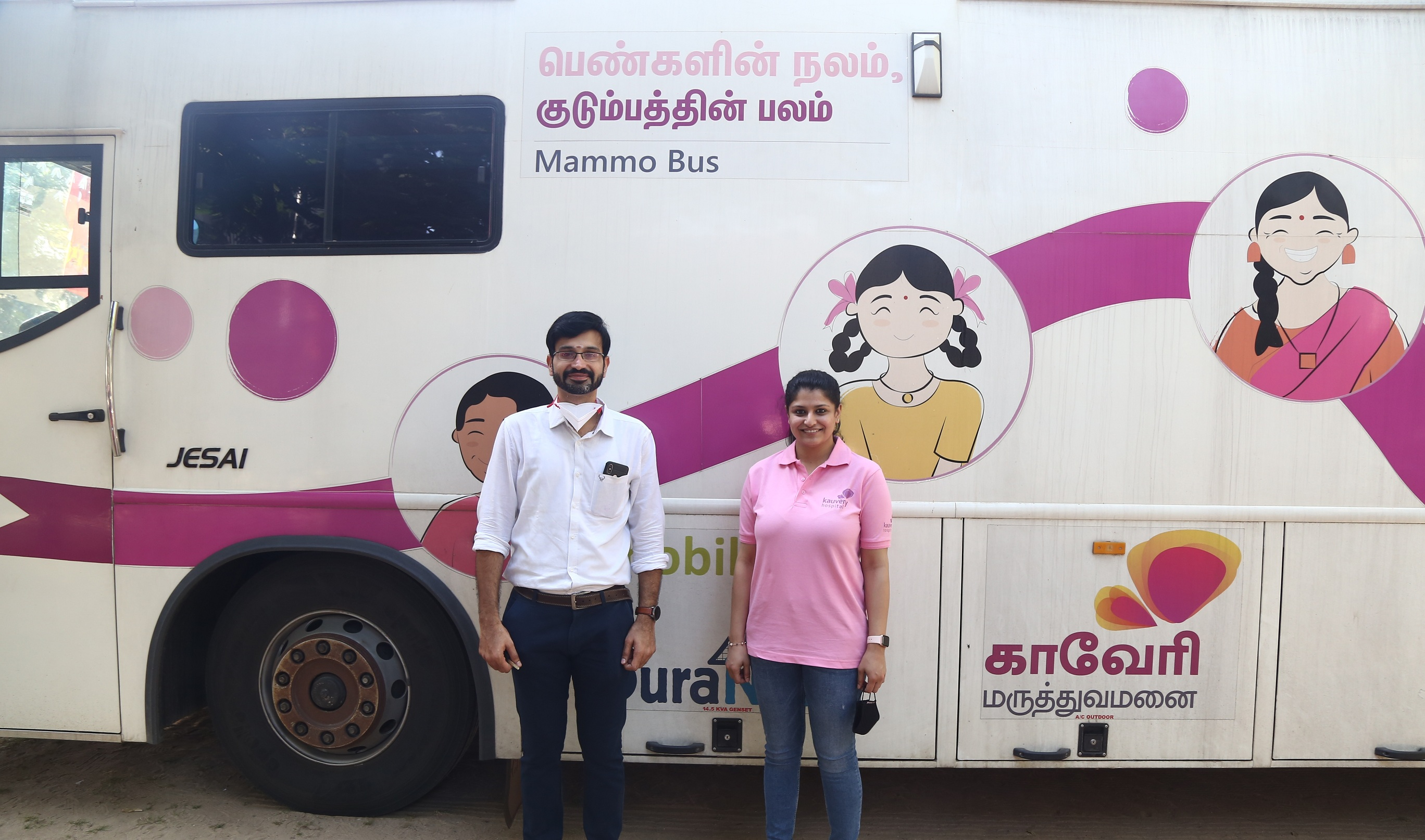 Kauvery Hospital launches free Mammogram camps for Pinktober 2021